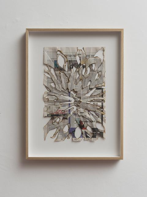 , 'Untitled (Haaretz 6),' 2016, Dvir Gallery