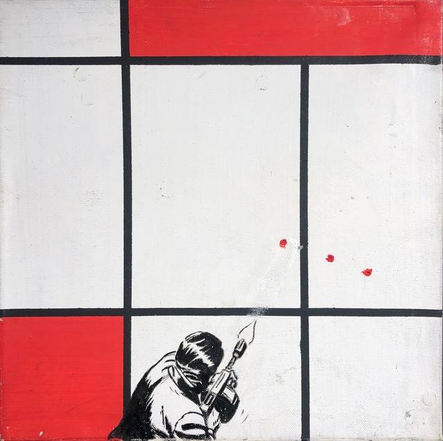 Uri Radovan, 'untitled ', 2006, Il Concept Art Gallery