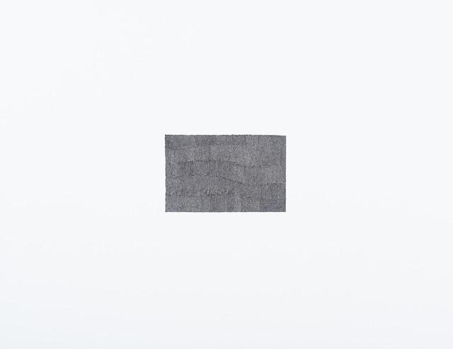 , 'Forming Spaces X,' 2014, Sabrina Amrani