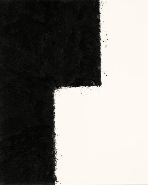 , 'landscape,' 2000, Johyun Gallery