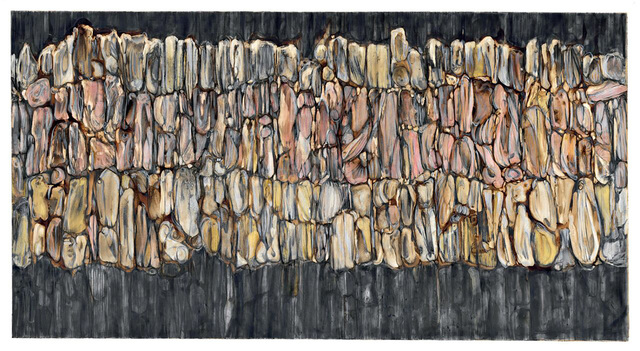, 'Batir- Wall VII,' , Chicago Art Source