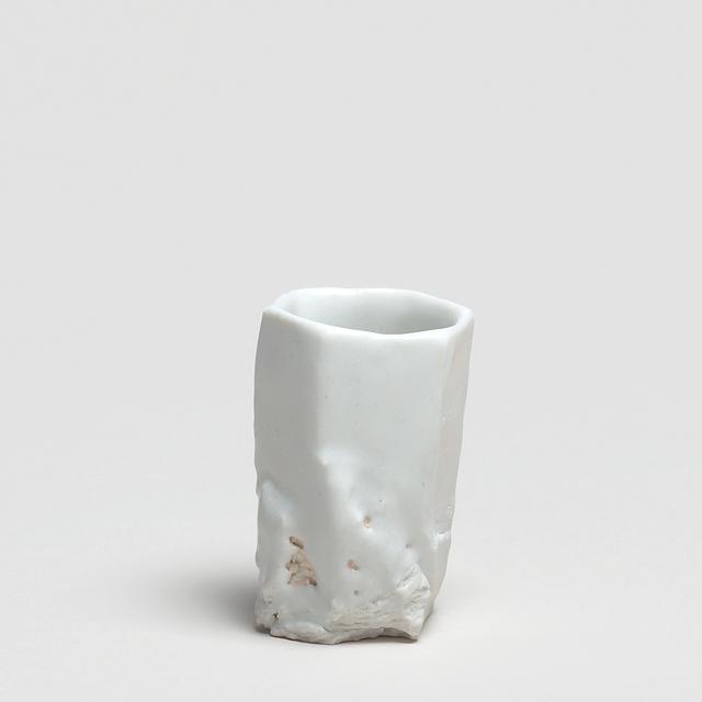 , 'Guinomi (sake cup),' 2017, Japan Art - Galerie Friedrich Mueller