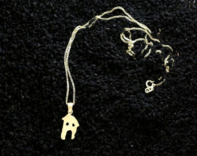 Hila Laiser-Beja, 'HOME necklace #1', 2019, IAILA