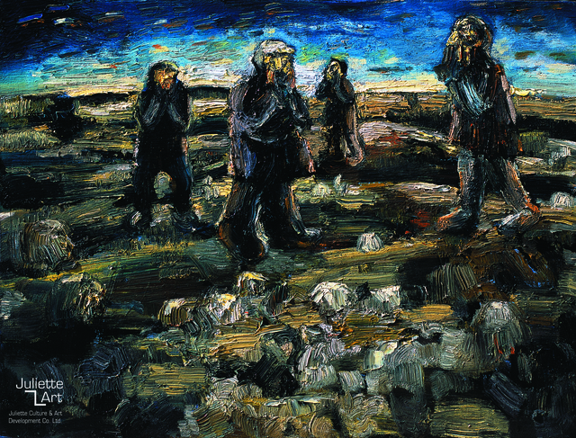 , 'Looking for the Lamb,' 2011, Juliette Culture and Art Development Co. Ltd.