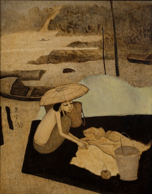 , 'Lady by the Lake,' 1980, Artcommune Gallery