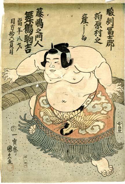 , 'Sumo Wrestler,' 1869-1912, Newark Museum