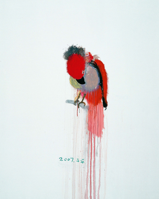 , 'Red Parrot,' 2007, Wooson Gallery