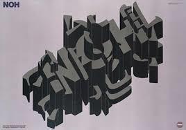 , 'NOH ,' 1981, GALLERY SHCHUKIN