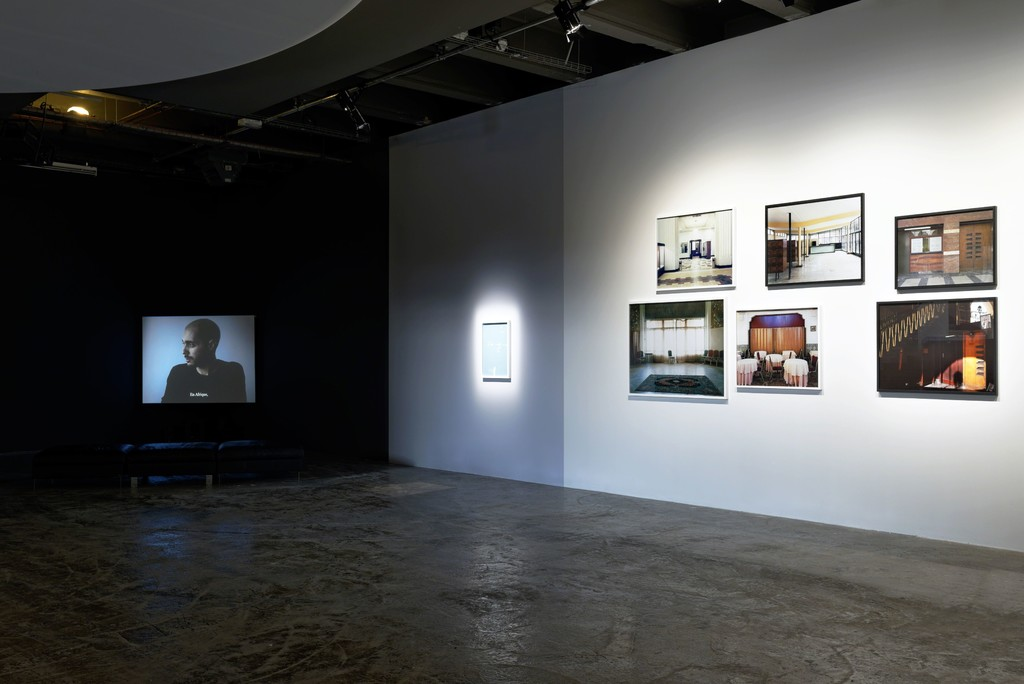 """""""Bouchra Khalili: Foreign Office,"""" Palais de Tokyo. ADAGP, Paris 2015. Photo: Aurélien Mole"""