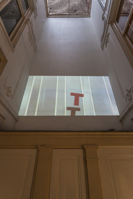 , 'How to stop falling,' 2007, International Manifesta Foundation