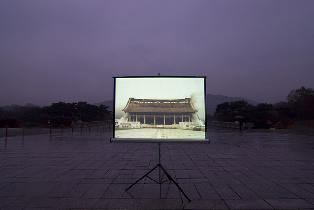 , 'Historic Present - Cheonan Independence Hall,' 2009, Wall Space Gallery