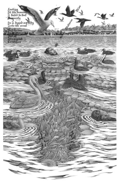 , 'When Jesus Swims He Becomes The Ocean,' 2015, Koplin Del Rio