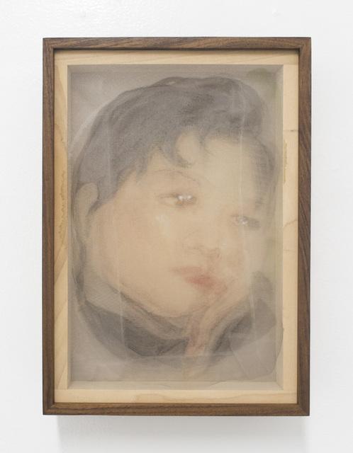 Joeun Aatchim, 'Bail Mother Melancholy', 2019, Rubber Factory