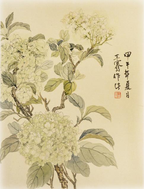 Wang Qian, 'Summer', 2013 -2014, Ronin Gallery