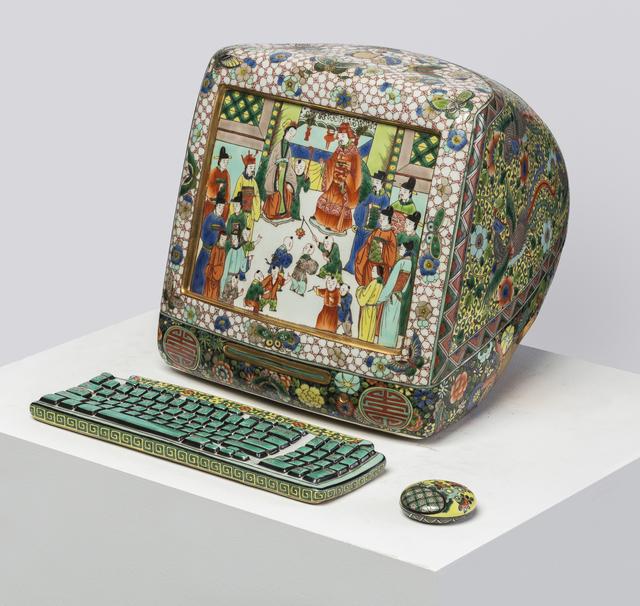 , 'New China Series-Apple Computer No.2,' 2012, ART LEXÏNG