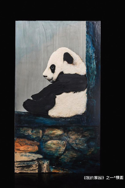 , 'My Home: Single Panda,' 2018, Anthony Horth Gallery