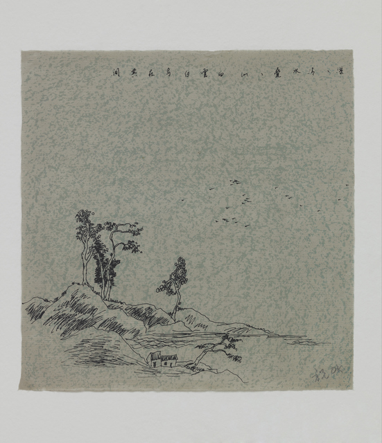 , '青山绿水 II Landscape II,' 2012, STPI