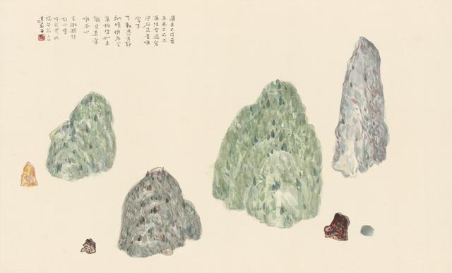 , 'Discrete Islands No. 12,' 2009, Tina Keng Gallery