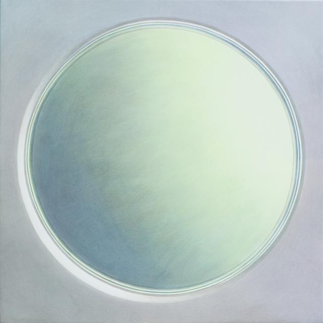 , 'Cell of Hypersphere IV,' 2015, Galerie Kandlhofer