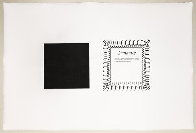 , 'THESe SCENES,' 2016, RENÉ SCHMITT
