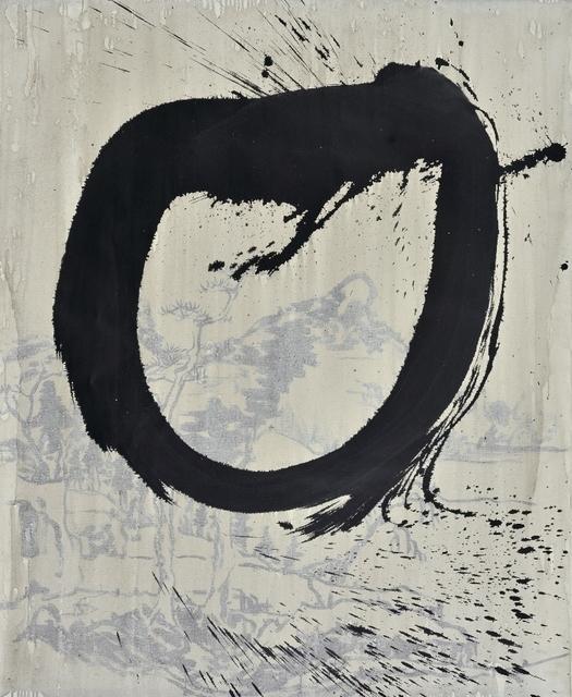 , 'Desire Scenery 慾望風景系列,' 2009, Galerie du Monde