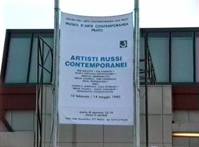 """, 'Poster for """"Artisti Russi Contemporanei"""" at the Museo d'Arte Contemporanea Luigi Pecci in Prato, February 10, 1990,' 1990, Garage Museum of Contemporary Art"""