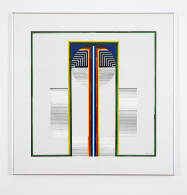 Ibrahim El-Salahi, 'Palm Tree,' 2001, Vigo Gallery