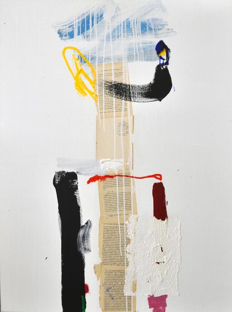 Cristina Moroño, 'Oriente 04', 2017, Puerta Roja