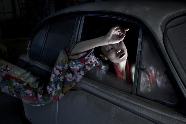 , 'Yuka V, Kosigaya, Japan,' 2013, Taylor   Graham