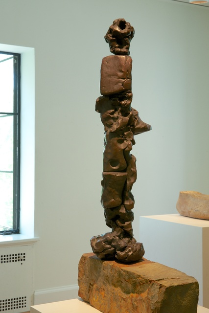 , 'Totem I,' 1991, Storm King Art Center