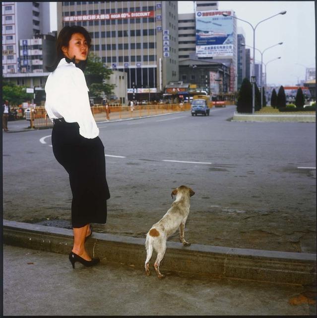 , 'Taipei Kissyo,' 1984-printed in 1985, Aura Gallery