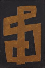 Takeo Yamaguchi, 'Work,' 1955, Phillips: 20th Century & Contemporary Art & Design Evening Sale