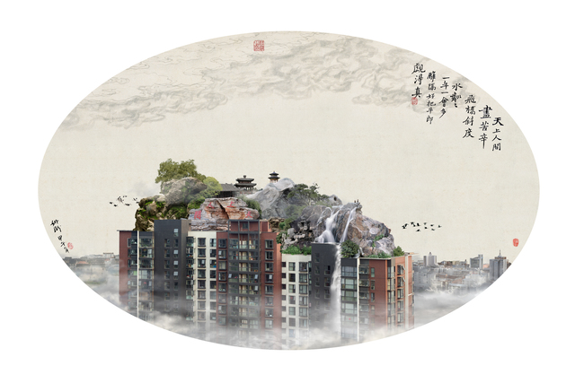 , 'Heaven on Earth No.1 新山水之天上人间 No.1,' 2014, Art+ Shanghai Gallery