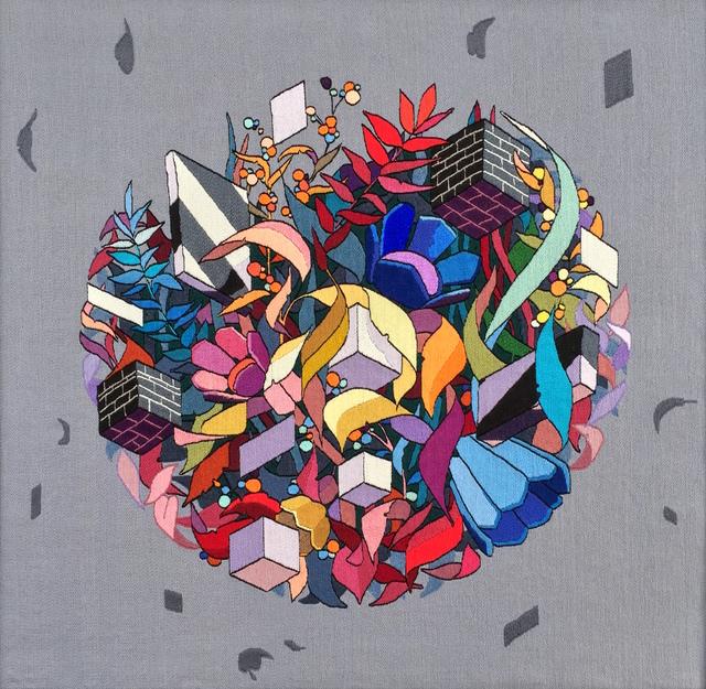 , 'Dualism  ,' 2018, GCA Gallery
