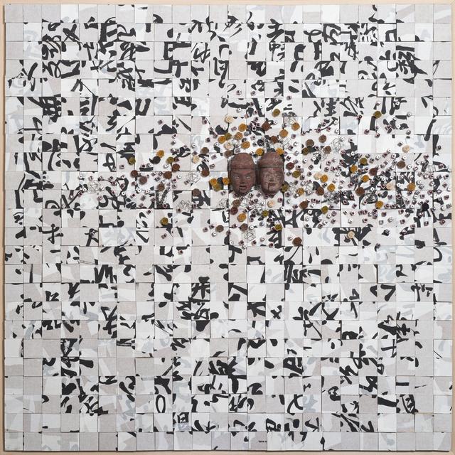 , '不立文字 Understanding beyond words 33,' 2016, Regina Gallery - Seoul