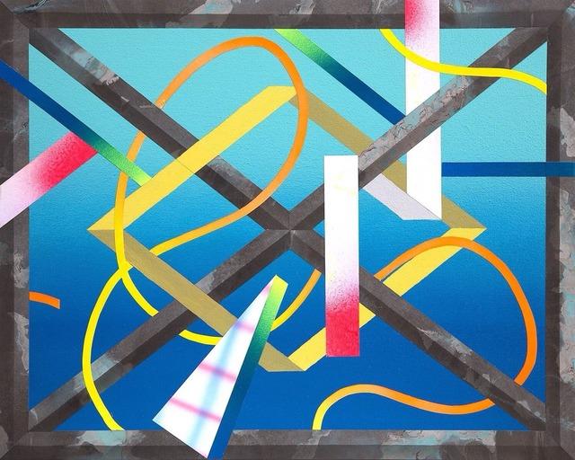, 'Frame II,' 2014, VICTORI+MO CONTEMPORARY