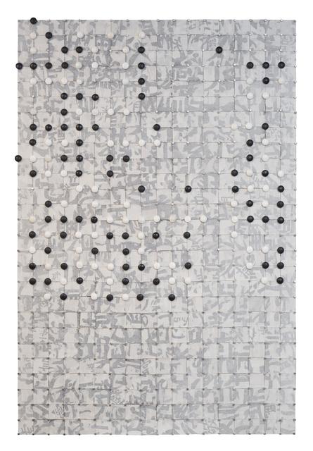 , '不立文字 Understanding beyond words 39,' 2016, Regina Gallery - Seoul