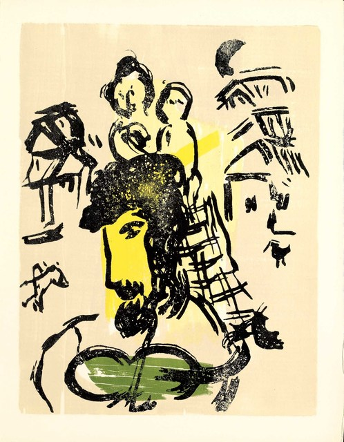 Marc Chagall, 'En Héritage (Poèmes, #5)', 1968, Martin Lawrence Galleries