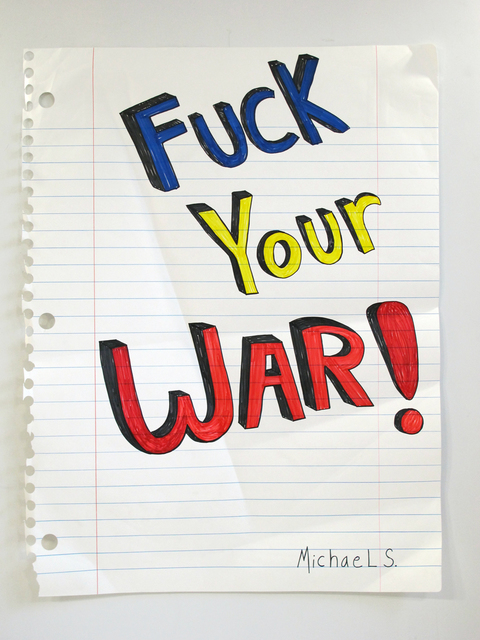 , 'Fuck Your War ,' 2005, G GALLERY
