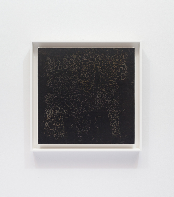 , 'Not That It Is Needed Now (Archive, 1915 - 2015) XI,' 2015, Rhona Hoffman Gallery