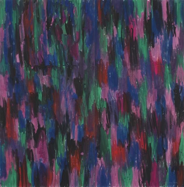 , 'Serie Monet 5,' 2013, Galería Marita Segovia