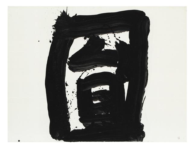 , 'En (Cycle/Eternity) T-3864,' 1977, Erik Thomsen