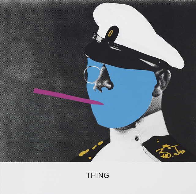 , 'THING,' 2015, Mai 36 Galerie