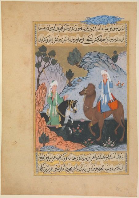 "Mustafa ibn Vali, '""The Angel Gabriel meets 'Amr ibn Zaid (the Shepherd)"", Folio from a Siyer-i Nebi (the Life of the Prophet)', ca. 1595, The Metropolitan Museum of Art"
