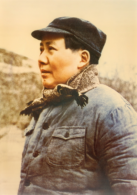 , 'Chairman Mao in Yan'an,' 1945, Taikang Space