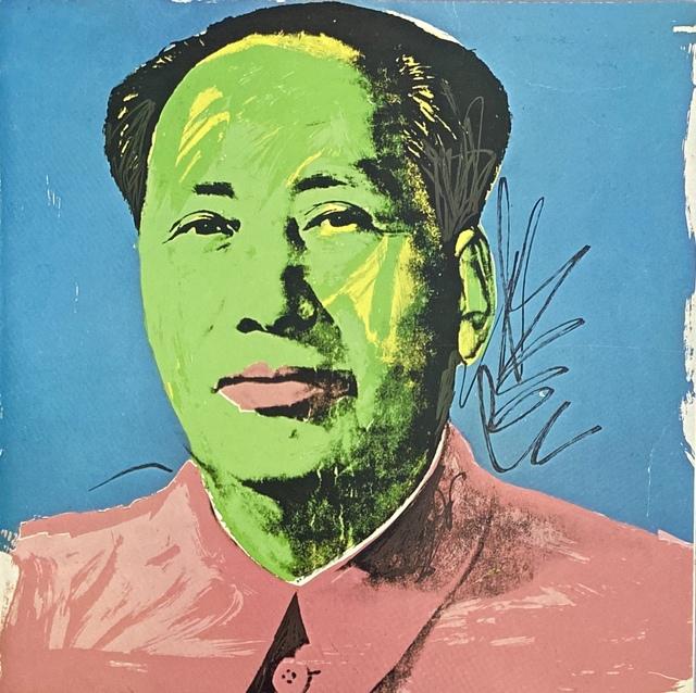 Andy Warhol, 'Warhol Mao (Leo Castelli announcement 1972) ', 1972, Ephemera or Merchandise, Offset printed gallery announcement, Lot 180