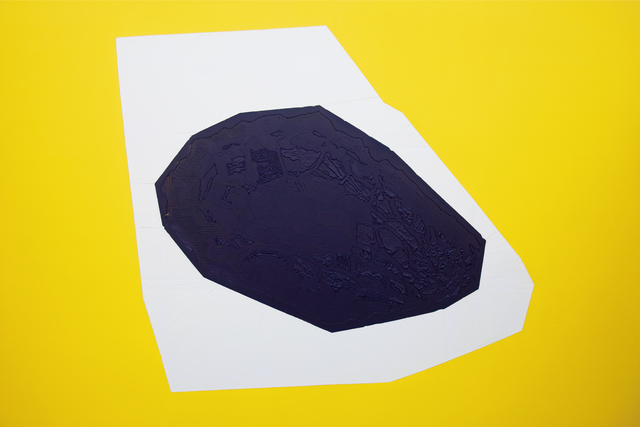 , 'Surface No.1 表面 No.1,' 2015, Long March Space
