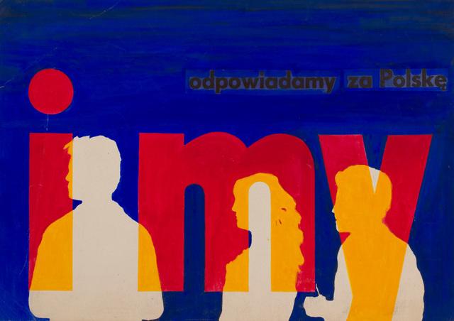 , 'Etude préparatoire pour l'affiche de la campagne publique,' , Musée de l'Elysée