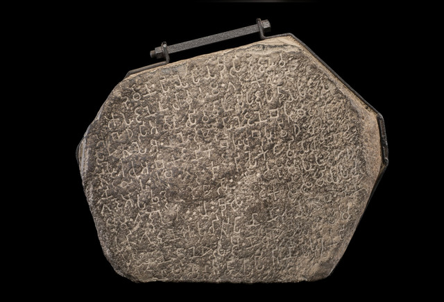 , 'Ashokan Edict No. IX,' Maurya; about 250 BC, Jehangir Nicholson Art Foundation