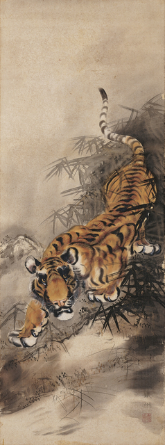 , 'Tiger,' 1932, Taipei Fine Arts Museum